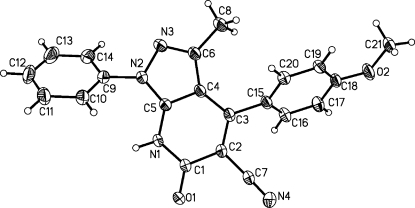 Molecular structure of the title compound with displacement ellipsoids drawn at the 30% probability level.