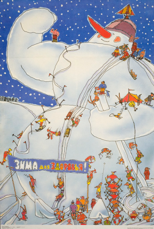 <p>The theme winter for health uses a large snow man, flexing his arm, as the venue for skiing, sledding, pole climbing, mountaineering, and other winter activities.</p>