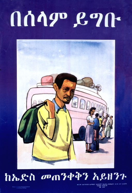 <p>Predominantly blue poster with white Ethiopic lettering.  Line of text at top of poster.  Visual image is an illustration of a man holding a travel bag over his shoulder, standing near a bus.  The bus has luggage on its roof and more people are standing by the door of the bus.  Additional line of text below image.  Possible publication information in lower right corner.</p>