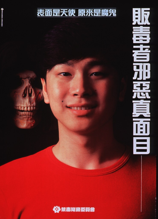 <p>Multicolor poster with light blue and white lettering.  Text at top of poster and on right side in Chinese characters.  Translation taken from verso.  Poster is a reproduction of a color photo of a young man.  A skeletal face with a black cloak, suggestive of a Grim Reaper character, stands behind the young man on the left.  Publisher name (in Chinese characters) and logo superimposed on photo near bottom of poster.</p>