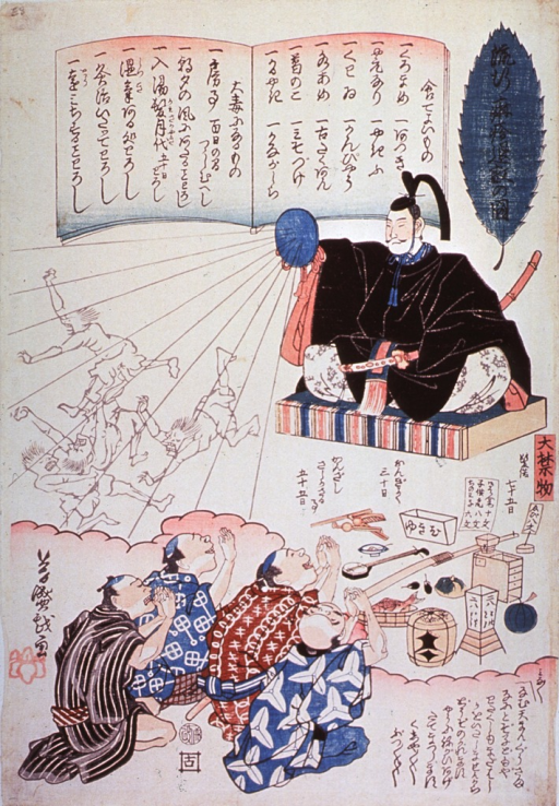 <p>Japanese print rendering Sugawara no Michizane, a nobleman of Heihan period and Shinto god, punishing two gods of measles and offering advise on what to eat while suffering from measles.</p>