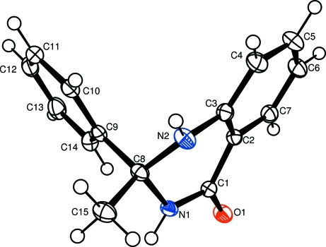 The molecular structure of (I), with 30% probability displacement ellipsoids for non-H atoms.
