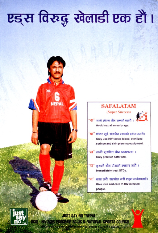 <p>Multicolor poster.  Title at top of poster in Nepali in Devanagari  script.  Visual image is a reproduction of a color photo of Raju Shakya, a former captain of Nepal's national soccer team.  Note contained in a textbox to right of Shakya.  Note lists five ways to avoid and deal with HIV/AIDS in both Nepali and English.  Publisher and sponsor information at bottom of poster.</p>