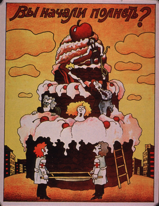 <p>Multicolor poster with red lettering.  All lettering in Cyrillic script.  Title at top of poster appears to ask about putting on weight.  Visual image is an illustration of several people climbing a layer cake.  Two men with a stretcher stand on the ground, as if to catch one of the climbers.  Lengthy text and publisher information on verso.</p>