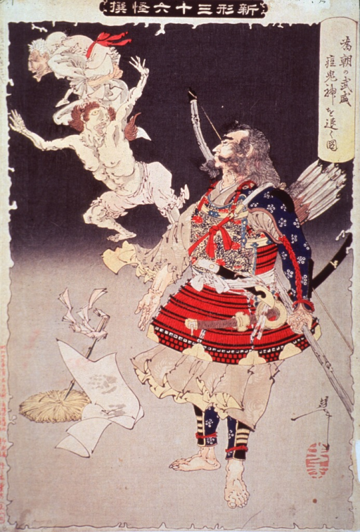 <p>Japanese print rendering Minamoto no Tametomo, a samurai general of Heian period, who punishes two gods of smallpox.</p>