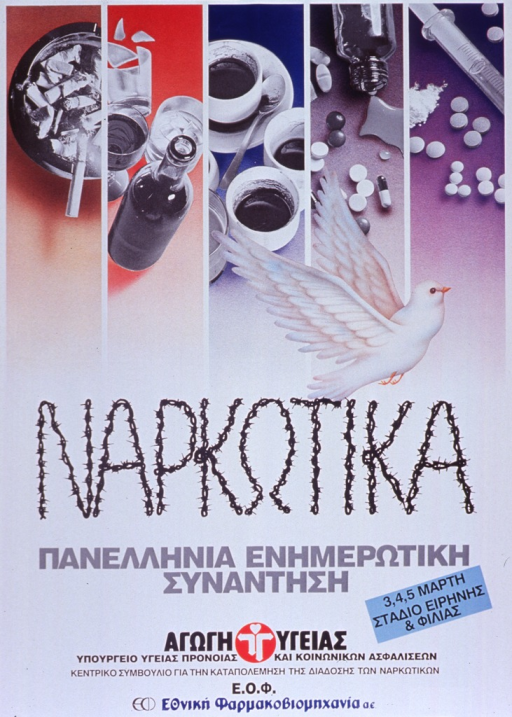 <p>Predominantly white poster with multicolor lettering.  Visual image at top of poster is a series of five illustrations, each depicting a different type of substance or drug.  These include cigarettes, alcohol, coffee, pills, cocaine, and a syringe suggestive of injection drug use.  Title appears below illustrations in a font that looks like barbed wire.  An illustration of a dove appears with the title.  Note below title appears to announce a national information meeting.  Publisher information below note.</p>