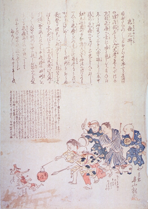 <p>A picture to enlighten people about the importance of smallpox vaccination by giving the example of Ogata Koan, who vaccinated three thousand people in 1849 at his Jotokan in Osaka.</p>