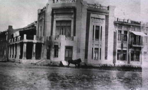<p>An exterior front view of the Leban Officers Red Cross Hospital.</p>