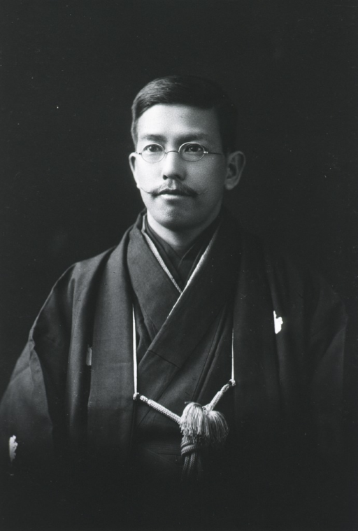 <p>Half length, front pose, in robes.</p>