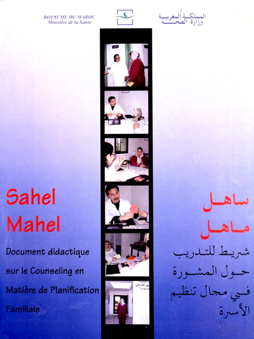 <p>Predominantly blue poster with multicolor lettering.  Publisher information at top of poster in both French and Arabic.  Center features a series of six color photo reproductions showing health workers speaking with women.  Title and note in French on left side of poster, in Arabic on right side.</p>