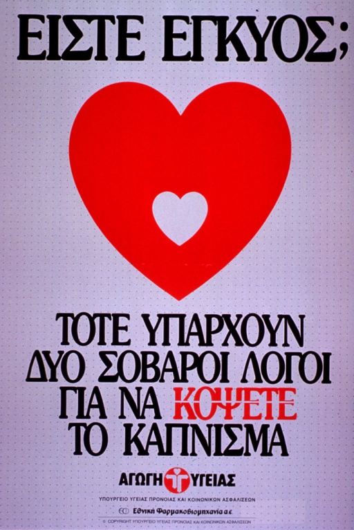<p>Predominantly white poster with black and red lettering.  Title at top of poster may address expectant mothers.  Visual image is a large, red symbolic heart, with a small, white symbolic heart superimposed on it.  Caption below image appears to state that there are two good reasons to stop smoking.  Publisher information below caption.</p>