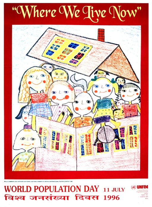 <p>Poster is predominantly a child's multi-colored drawing with a red border around it. Title is at top, in yellow lettering. Bottom part of poster has the following red lettering : &quot;World Population Day, 11 July 1996.&quot; UNFPA's logo is at bottom on right side. Some information is also provided at bottom in an Indian language.</p>