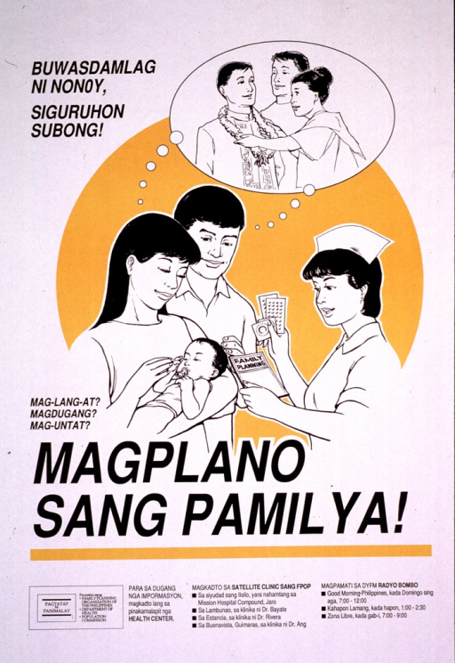 <p>Predominantly white poster with black lettering and yellow highlights.  Initial title phrase in upper left corner.  Visual image is an illustration of a young male-female couple speaking with a health worker about family planning.  The woman holds an infant in her arms and both parents dream about their grown son.  Remaining title text below illustration.  Publisher information and locations of clinics at bottom of poster.</p>