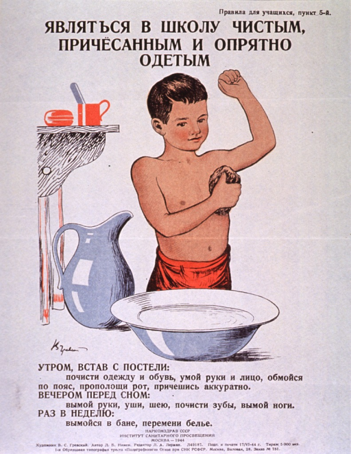 <p>Predominantly white poster with black lettering.  All lettering in Cyrillic script.  Series statement in upper right corner.  Series is about rules for students or school children.  Title below series.  Title deals with coming to school washed, with hair brushed and wearing clean clothes.  Visual image is a color illustration of a boy washing himself as he stands near a wash basin and pitcher.  Publisher information at bottom of poster.</p>
