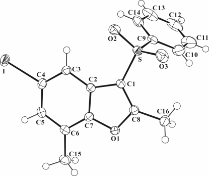 The molecular structure of the title compound, showing displacement ellipsoids drawn at the 50% probability level.