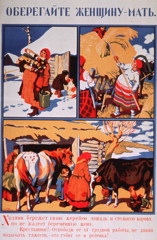 <p>Multicolor poster with blue and red lettering.  All lettering in Cyrillic script.  Title at top of poster.  Visual images are illustrations of pregnant women engaged in heavy labor, such as carrying wood and water, baling hay, and tending to farm animals.  Additional text below illustrations.  Publisher information at bottom of poster.</p>