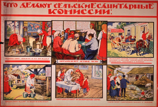 <p>Multicolor poster with red lettering.  All lettering in Cyrillic script.  Title at top of poster.  Title deals with rural health.  Visual images are illustrations of women scrubbing the floors and desks in a school, a meeting about child care, taking someone to the hospital in a horse-drawn carriage, drawing water from a well, children being vaccinated, and a messy barn yard.  Publisher information at bottom of poster.</p>