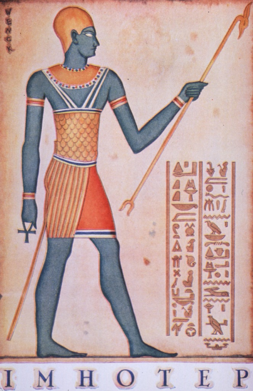 <p>Full length, standing, right pose; holding pronged spear.  Egyptian writing.</p>