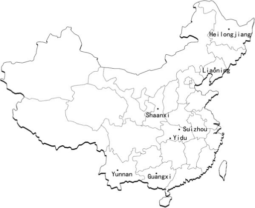 Sampling sites. Seven different geographical locations in China (longitudes and latitudes given in Table 1) at which adult Haemonchus contortus were collected from sheep or goats.