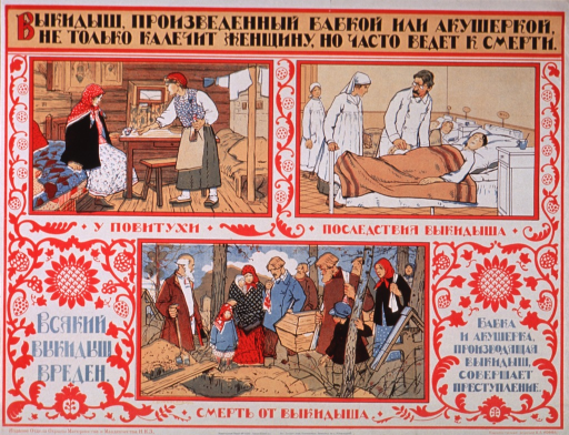 <p>Multicolor poster.  All lettering in Cyrillic script.  Title at top of poster admonishes that abortion not only maims but often kills.  Visual images are illustrations of a woman being offered a cup by another woman who holds a thin poker, a woman lying in a hospital ward being tended by a doctor and nurse, and a graveside scene.  Publisher information at bottom of poster.</p>