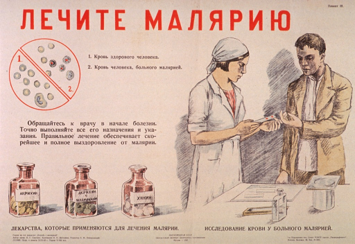 <p>Predominantly tan or discolored white poster.  All lettering in Cyrillic script.  Title at top of poster.  Visual images are illustrations of healthy blood cells and blood cells infected with malaria, bottles of pills (one labeled quinine), and a man getting his blood tested by a health worker.  Series statement in lower left corner deals with the &quot;war on malaria.&quot;  Publisher information at bottom of poster.</p>
