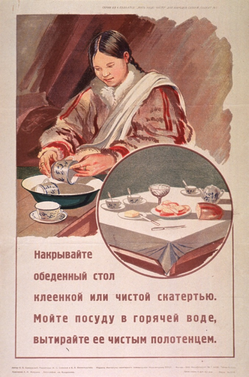 <p>Predominantly tan or discolored white poster with brown lettering.  All lettering in Cyrillic script.  Series statement in upper right corner.  Series urges &quot;clean living&quot; and is directed to people in the northern regions of the Soviet Union.  Dominant visual image is an illustration of a woman in a heavy coat washing dishes.  A smaller illustration features a neatly set table.  Title below illustration.  Publisher information at bottom of poster.</p>