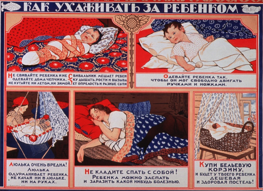 <p>Multicolor poster.  All lettering in Cyrillic script.  Publisher information at top of poster.  Title below publisher information may mean how to care for baby.  Visual images are illustrations depicting a tightly swaddled baby that scowls and cries, a calm baby whose limbs are free to move, a baby hanging in a cradle with mother nearby, a mother nearly smothering her baby as they sleep in the same bed, and a baby in a basket by an open window.</p>