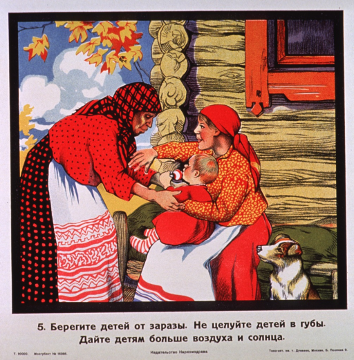 <p>Multicolor poster with black lettering.  All lettering in Cyrillic script.  Visual image is an illustration of a mother and baby sitting outside a house.  An older woman bends down, as if to pick up the baby, but the mother has an arm raised to stop her.  Title below illustration urges protecting children from disease by not kissing them on the lips.  It further encourages giving children more fresh air and sunlight.  Publisher information at bottom of poster.</p>