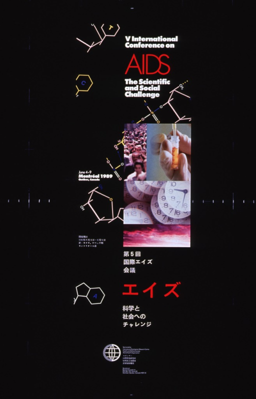 <p>Black poster with white and red lettering.  Title at top of poster.  Visual image includes illustrations of chemical structures scattered across poster and a montage of four color photo reproductions.  Photos show a crowd of people, a test tube, clocks superimposed on each other, and a cloudy sky.  Note to the left of the montage.  Title and note text repeated in Japanese in lower portion of poster.  Logo and sponsor and publisher information at bottom of poster.</p>