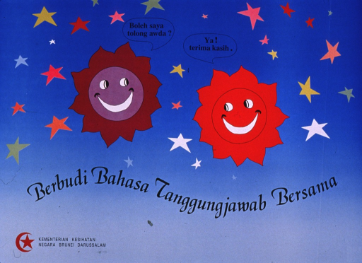 <p>Predominantly blue poster with black lettering.  Visual images are illustrations of stars.  Two stars are depicted in a cartoon-style; they smile and speak to each other.  Title below illustrations appears to address good manners and responsibility.  Publisher information in lower left corner.</p>