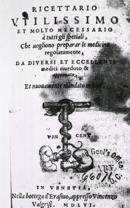 <p>The printers' mark is a cross held by two left hands extending from puffs of cloud or smoke; a serpent is wrapped around the staff and is looped over the top.</p>