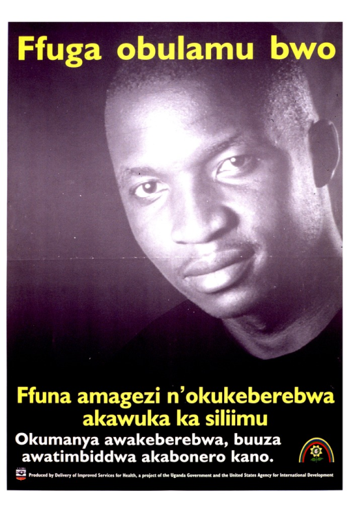 <p>Predominantly black and white poster with yellow and white lettering.  Title at top of poster.  Visual image is a reproduction of a b&amp;w photo of a young man's face.  Caption below photo urges HIV counseling and testing.  Publisher and sponsor information at bottom of poster.</p>