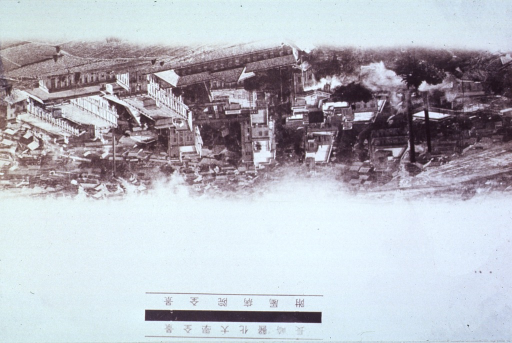 <p>The Hospital of the Nagasaki Medical College before the bombing.  The group is located 800 meters SE of the center.</p>