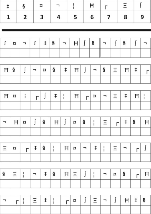 ms word symbol