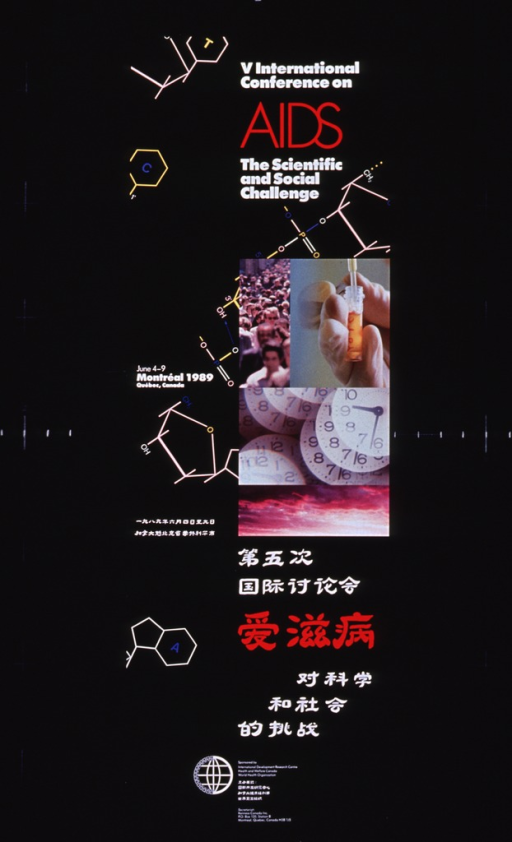 <p>Black poster with white and red lettering. Title at top of poster.  Visual image includes illustrations of chemical structures scattered across poster and a montage of four color photos. The photos show a crowd of people, a test tube, clocks superimposed on each other, and a cloudy sky.  Note to the left of the montage.  Title and note text repeated in Chinese in lower portion of poster.  Logo and sponsor and publisher information at the bottom of poster.</p>