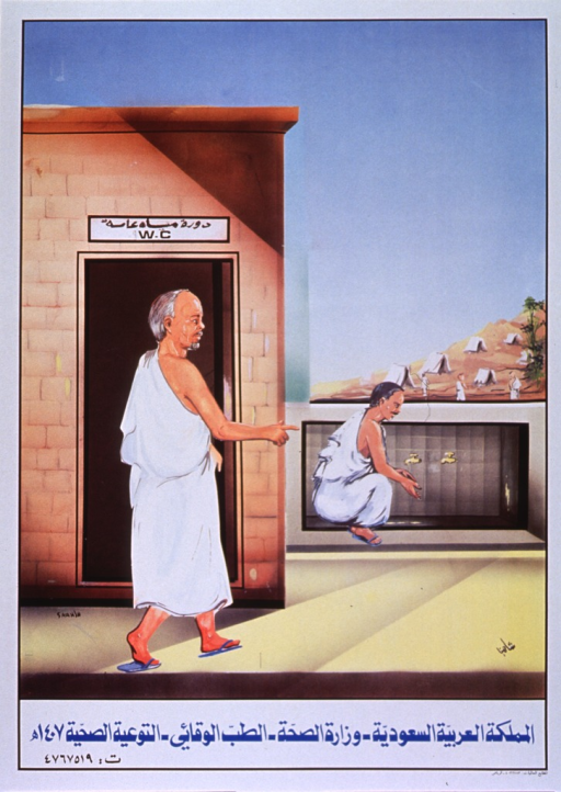 <p>Multicolor poster with blue and black lettering.  Color illustration of a man washing his hands at a community faucet dominates poster.  The faucet is next to a building labeled &quot;W.C.&quot; or water closet (i.e., toilet).  Another man passes the W.C. and heads toward the faucet.  Text in Arabic script below illustration.</p>