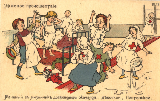 <p>Postcard featuring a color illustration of several children playing together. Several of the girls are dressed as nurses. One nurse is wearing a bonnet and the others have a headcloth. They also have a red cross on their chest. One nurse looks like she is fainting, and another has just dropped a basin of water. A girl in her underclothes is standing on a bed. She is holding a hand up to her face, and her other hand has a finger that is bandaged. A boy who is wearing a white apron is holding one of her braids up into the air with one hand and holding a green hat with his other hand. Another boy, who is dressed in white and wearing eyeglasses, is holding both of his hands in the air. The other children seem to be looking on and enjoying the scene. Signed by M.L.</p>