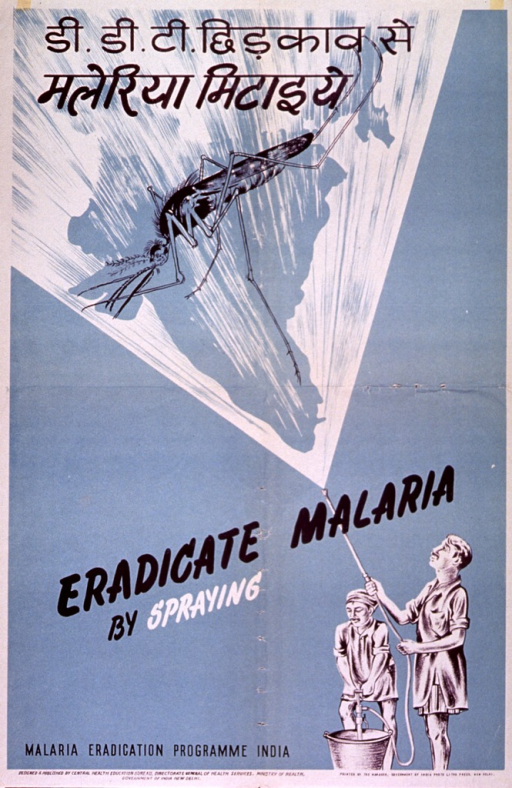 <p>Predominantly steel blue poster with black and white lettering.  Text at top of poster in Devanagari script, possibly Hindi.  Visual image is an illustration of an oversize mosquito being sprayed.  One man holds the hose and another man pushes a pump.  English title superimposed on illustration close to bottom of poster.  Note and publisher information in lower left corner.</p>