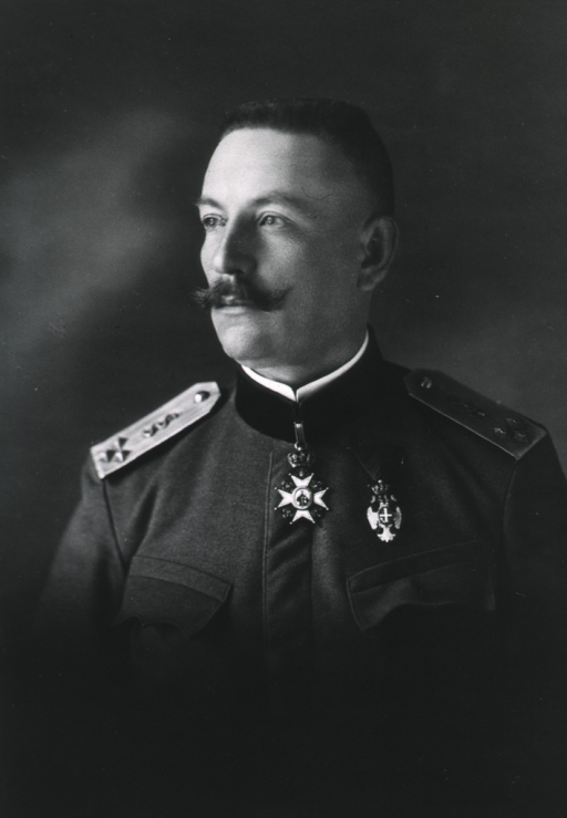 <p>Head and shoulders, head to left; in uniform.</p>