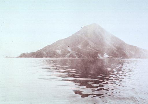<p>Ninoshima Island, (8000 meters).  Many patients were ferried across the bay and treated at the Quarantine Station here.</p>