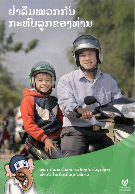 "Lao educational poster to promote helmet use. This poster was developed at Lao Friends Hospital for Children in response to the findings of the current study. The main caption reads, ""Remember your child's motorbike helmet,"" and the sub-caption reads, ""A helmet will protect your child's head in the event of an accident."" The elephant in the lower left hand corner of the poster, depicted wearing a helmet, is the hospital's mascot"
