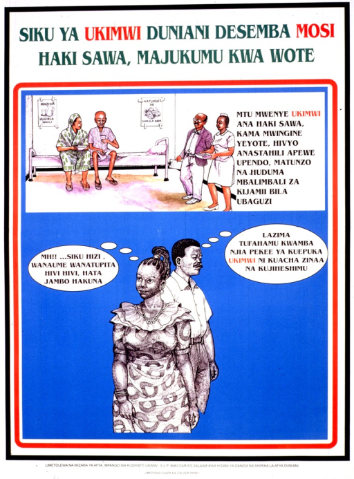 <p>White and blue poster with multicolor lettering.  Title at top of poster.  Title may mean &quot;World AIDS Day, December first: equal rights, everyone's responsibility&quot;.  Visual image consists of two illustrations.  A hospital scene, in which a patient and a woman sit on a bed while two health workers approach, appears below the title.  A man and woman stand together in a larger illustration in lower portion of poster.  Both have thought bubbles above their heads.  Publisher and sponsor information at bottom of poster.</p>