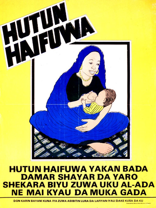 <p>Predominantly yellow poster with green and black lettering.  Title in upper left corner.  Title addresses the concepts of rest and birth.  Visual image is a color illustration of a mother breastfeeding her baby.  Caption below illustration appears to suggest that resting between pregnancies (i.e., spacing births) allows a mother to breastfeed for two to three years.  Publisher information at bottom of poster.</p>