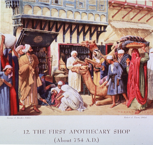 <p>Showing an exterior view of an Arab apothecary shop.</p>