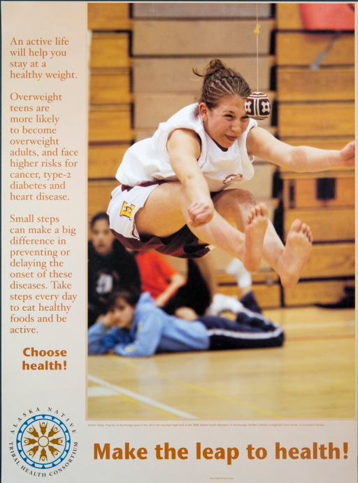 <p>Poster shows a teenage girl in mid air, arms and legs extended. Several other teens are in the background, either seated or lying on the floor in a school gym.</p>