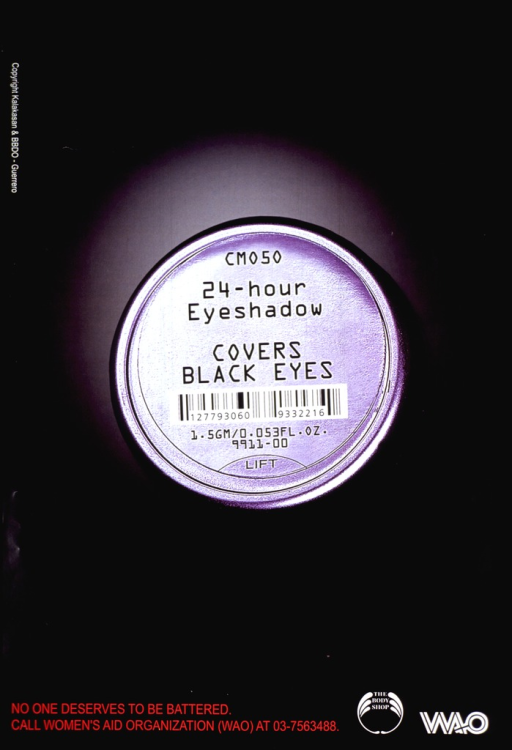 <p>Predominantly black poster with multicolor lettering.  Visual image is a reproduction of a color photo of an eyeshadow compact.  Title on cover of compact.  Caption in lower left corner.  Sponsor and publisher logos in lower right corner.</p>