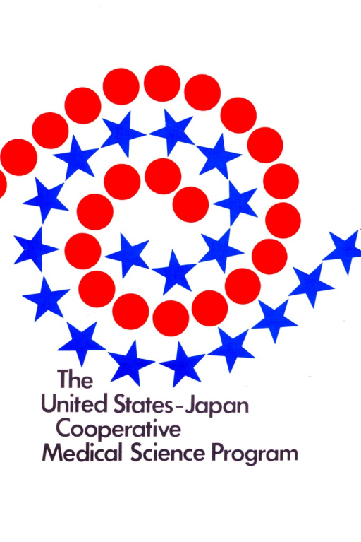 <p>Blue stars and red circles spiral around each other, exiting at opposite sides of the poster.</p>