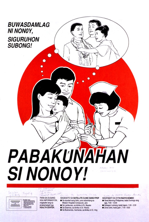 <p>White poster with black lettering and red highlights.  Initial title phrase in upper left corner.  Visual image is an illustration of a mother and father, both dreaming of their grown son, having their son vaccinated by a nurse.  Remaining title phrase below illustration.  Publisher and sponsor information, plus notes about where to get additional information, at bottom of poster.</p>