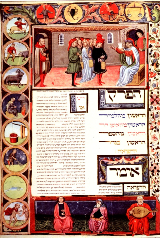 <p>This miniature shows a doctor preforming urine analysis.  There is a group of patients, each holding a &quot;matula&quot; (the vessel in which urine is collected), awaiting their turns with the doctor.  The top and left borders show zodiacal figures.</p>