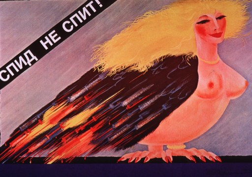 <p>Multicolor poster with white and black lettering.  All lettering in Cyrillic script.  Title in upper left corner appears to address AIDS not sleeping or taking a rest.  Visual image is an illustration of a harpy-like creature.  The creature's head and chest suggest a human female; the rest of the body appears more like a bird.  The creature's wing is partially &quot;feathered&quot; with syringes.  Publisher information in lower right corner.</p>